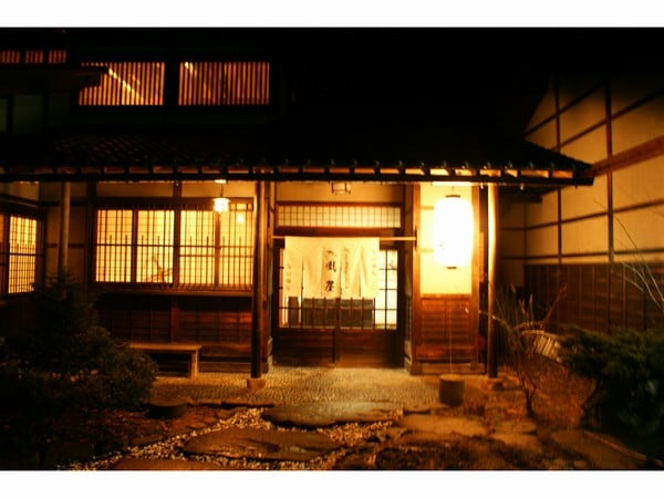 "Hot Spring & Quiet Hotel ""Kazeya"""