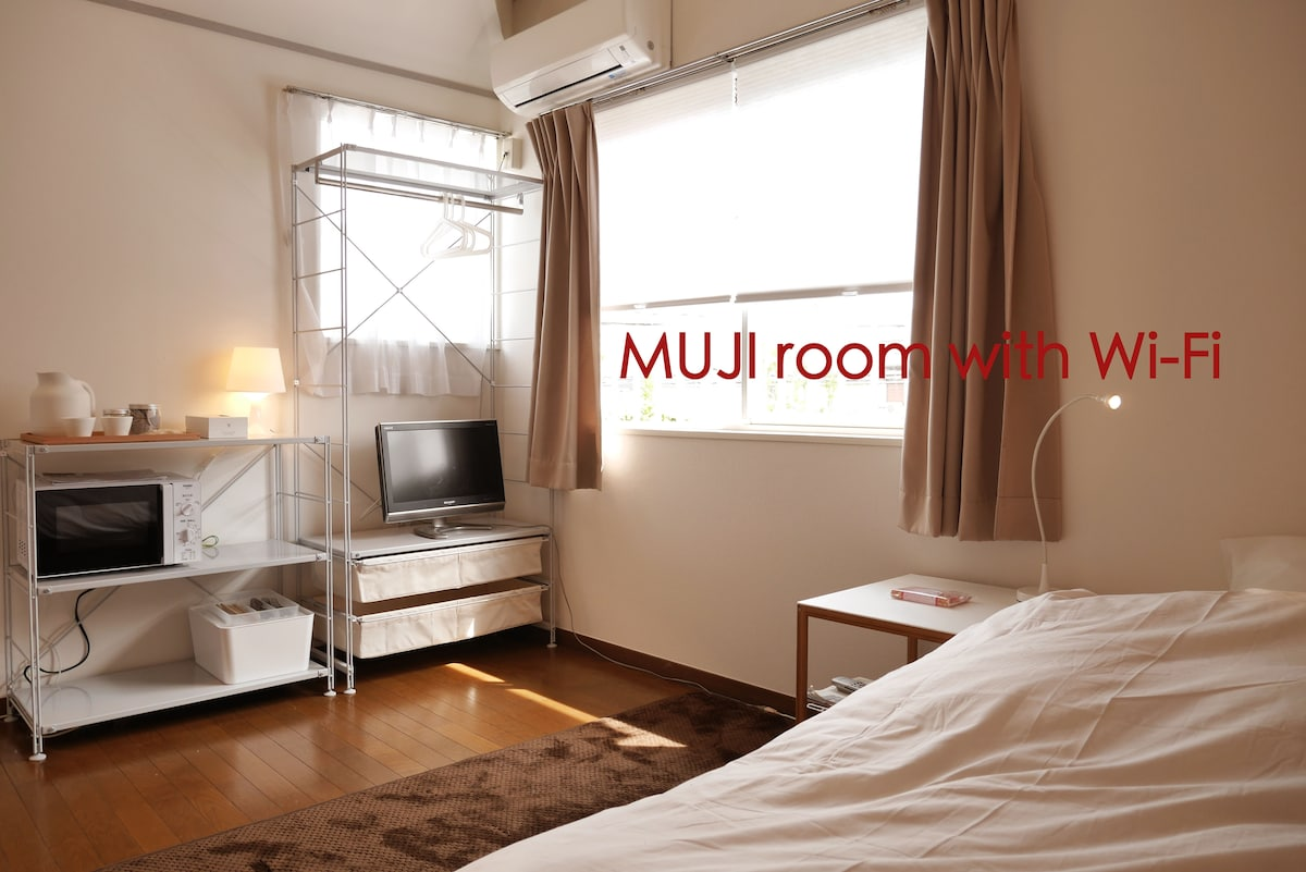 25m Shinjuku/MUJI with free WiFi
