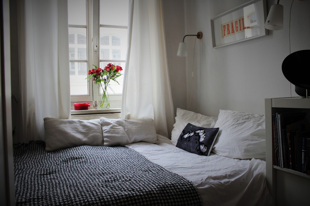Sweet Cosy Room in City Center