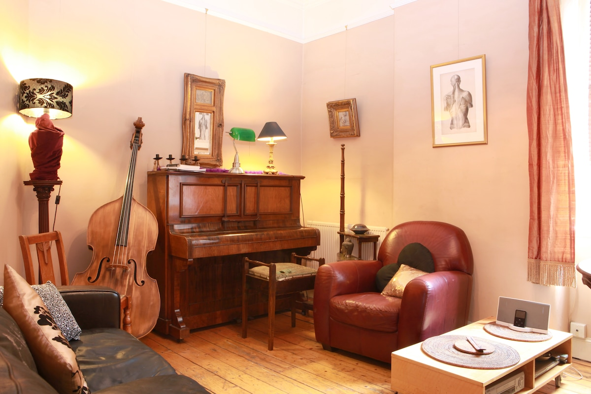 The Music Room. A place to relax