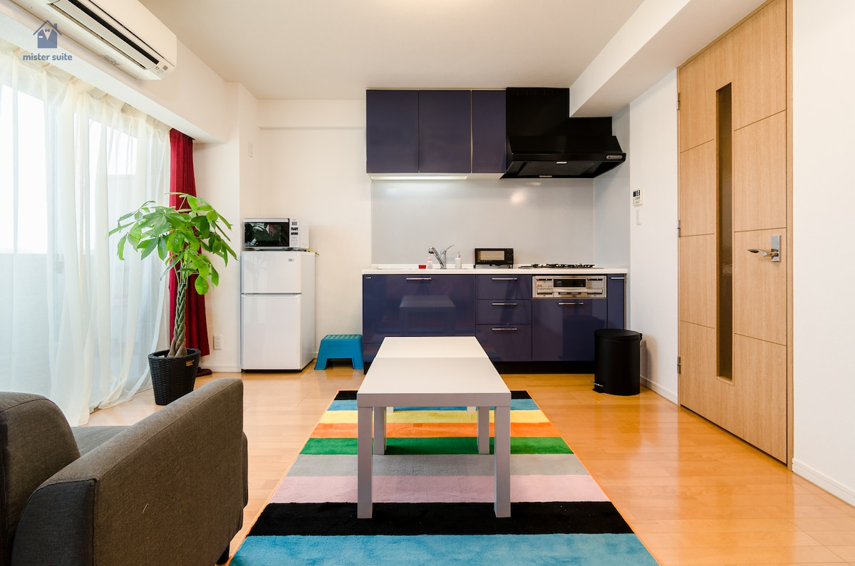 Bright & Breezy Apt with 2 Bedrooms