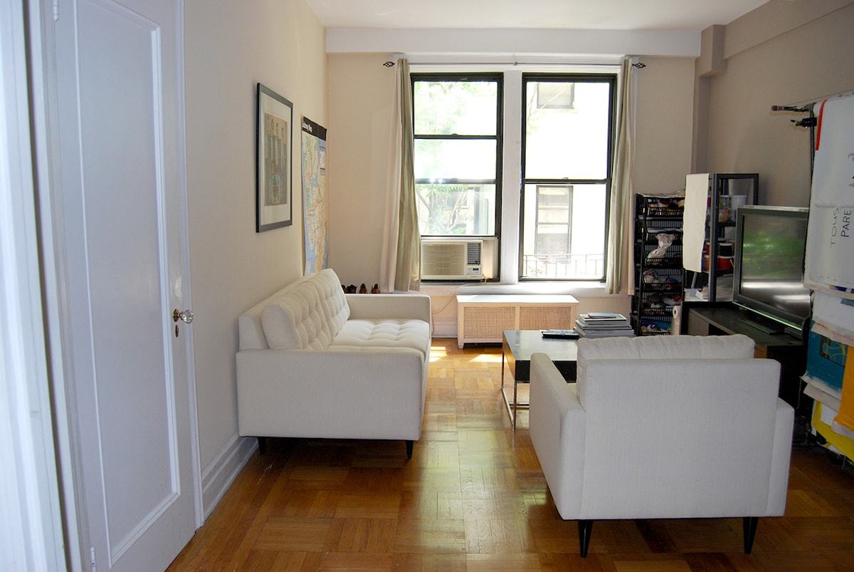 Bright Upper West Side apartment