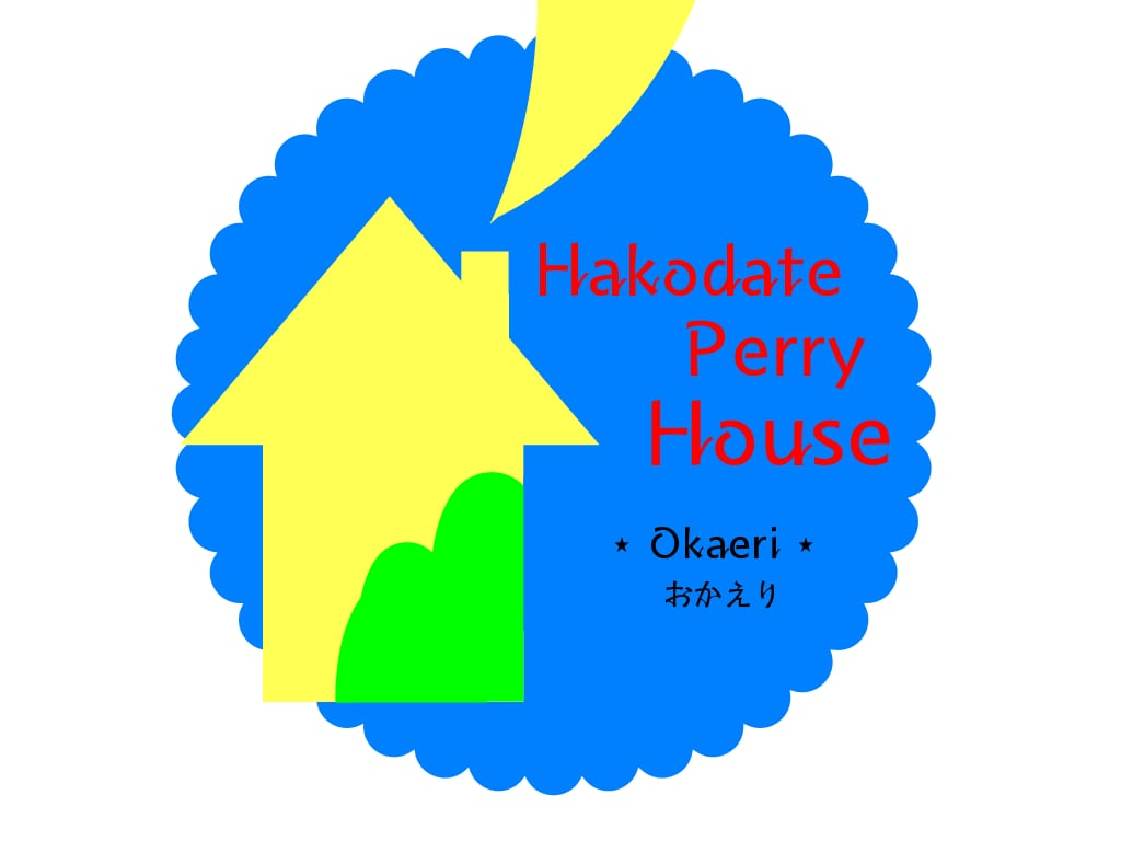 HAKODATE Perry House(Guest House)