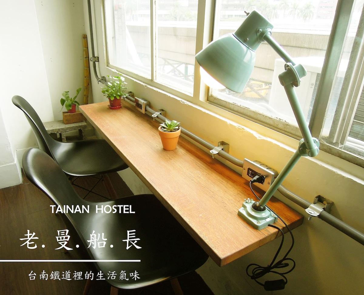 TAINAN  Station hostel  Female Room