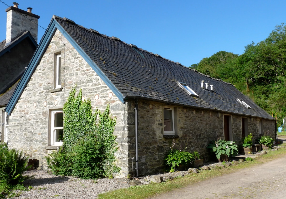 Seafield Farm Cottages, The Byre