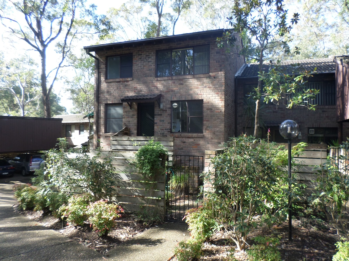 room for rent in macquarie park