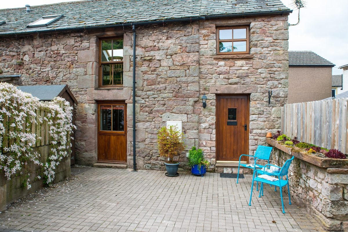 Coach House Cottage, Nr Penrith.