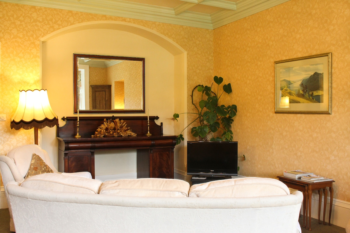 The lounge, the perfect place to unwind after a day on the fells