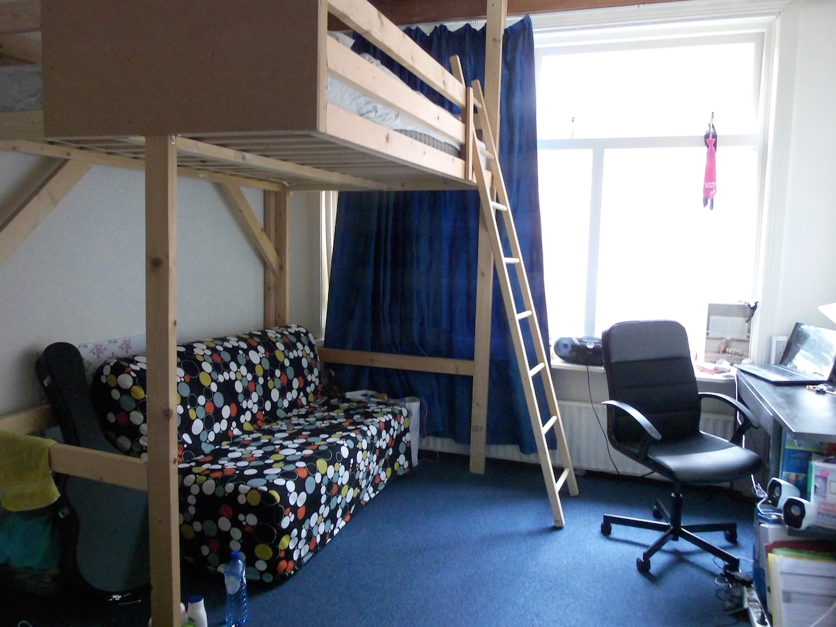 Centrally Located Student Room