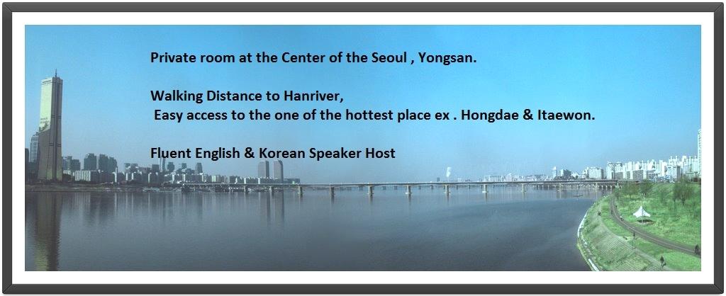 Center of the Seoul/ Han-River
