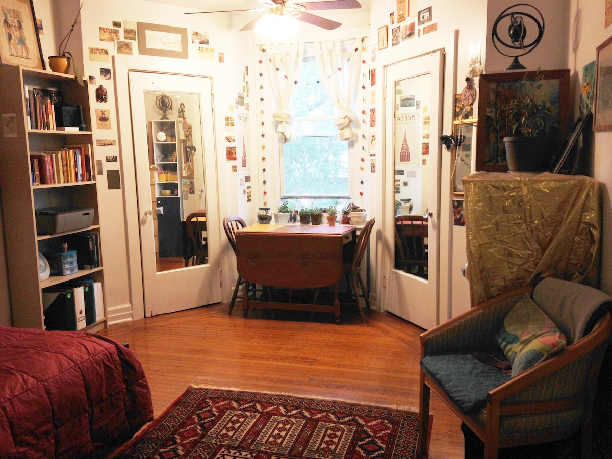Peaceful Room in W. Philly House