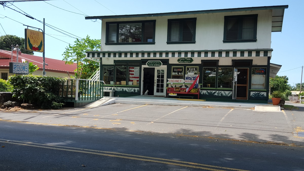 Store front and front desk