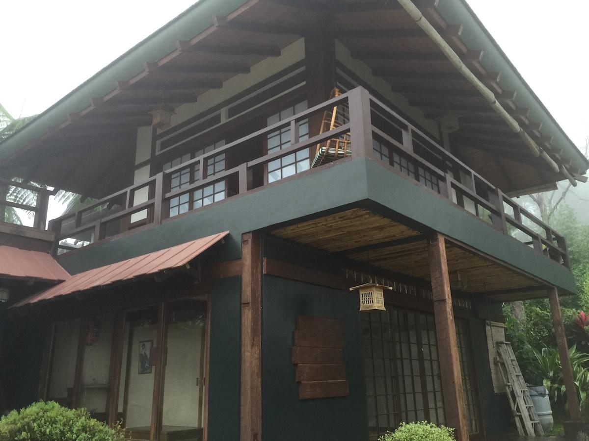 1 Bedroom Japanese Inspired House