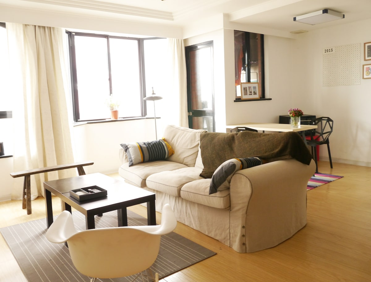 Modern apt in French Concession