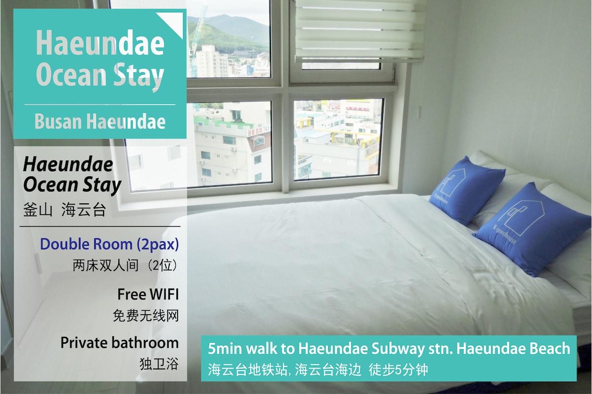 Haeundae Ocean Stay _ Double #04