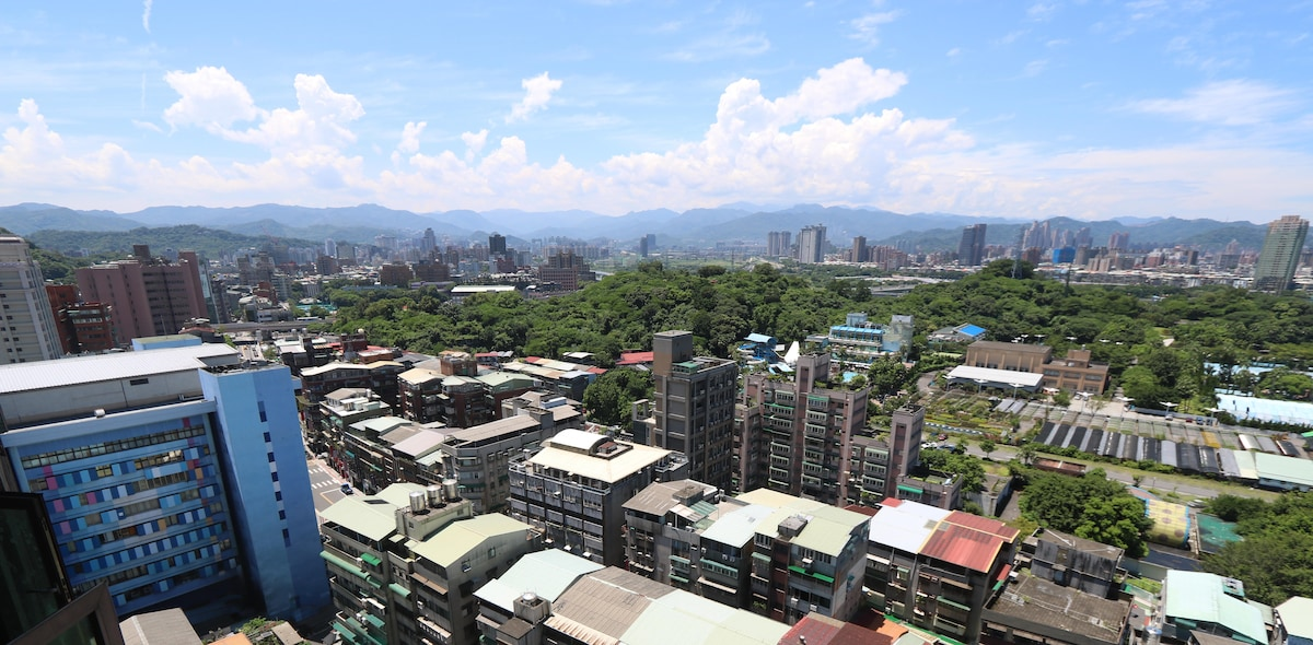 2-BEDROOM flat with city view @ MRT