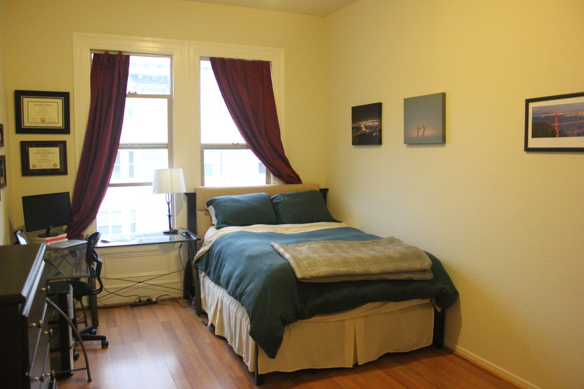 Large room perfect for travelers!
