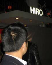 Hiro From San Francisco, CA
