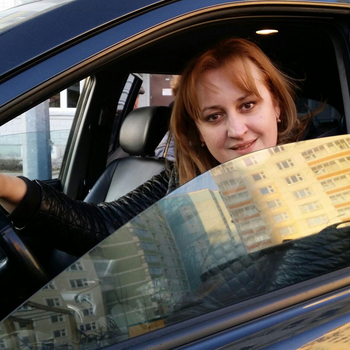 Elena from Москва