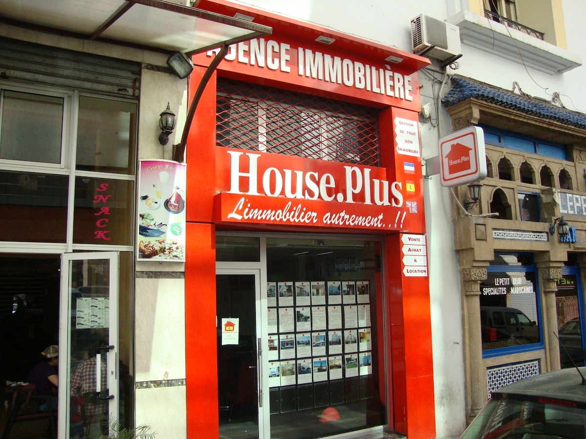 House-Plus from Rabat