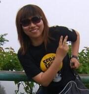 Sun Sook
