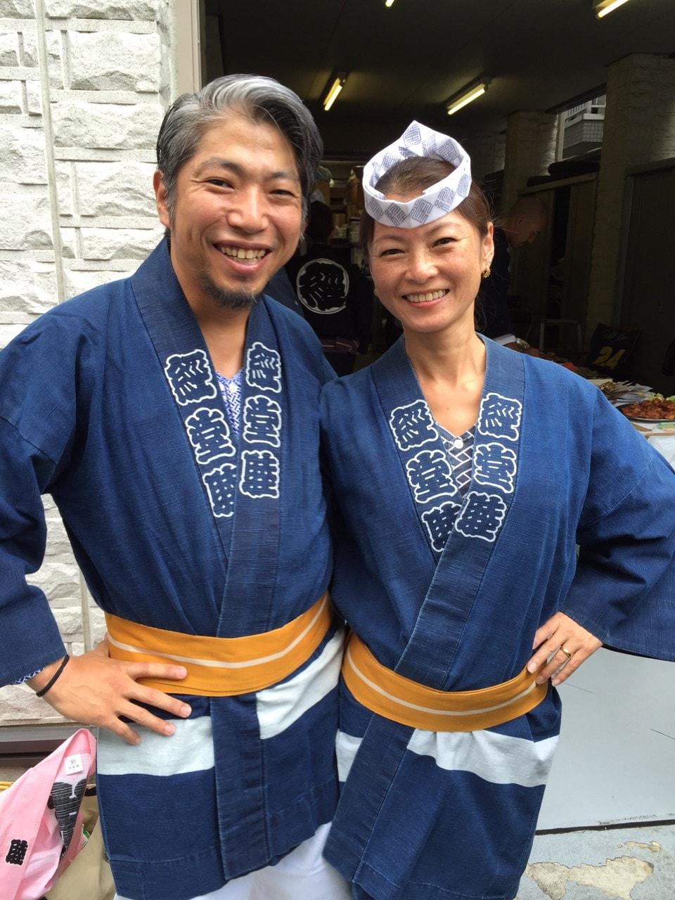 Kentaro & Kyoko from Shinjuku-ku