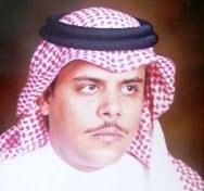 Salah from Riyadh