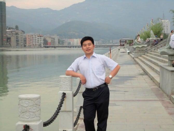 俐 From Beijing, China