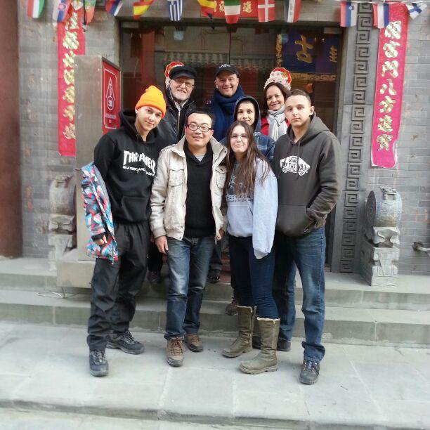 浩 From Xi'an, China
