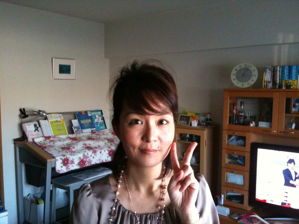 Kiyoko from Shinjuku