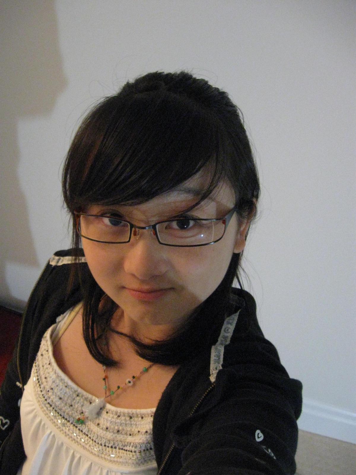 Aily Yiyue