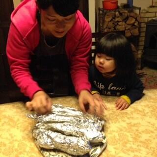 Miwa From Ena, Japan