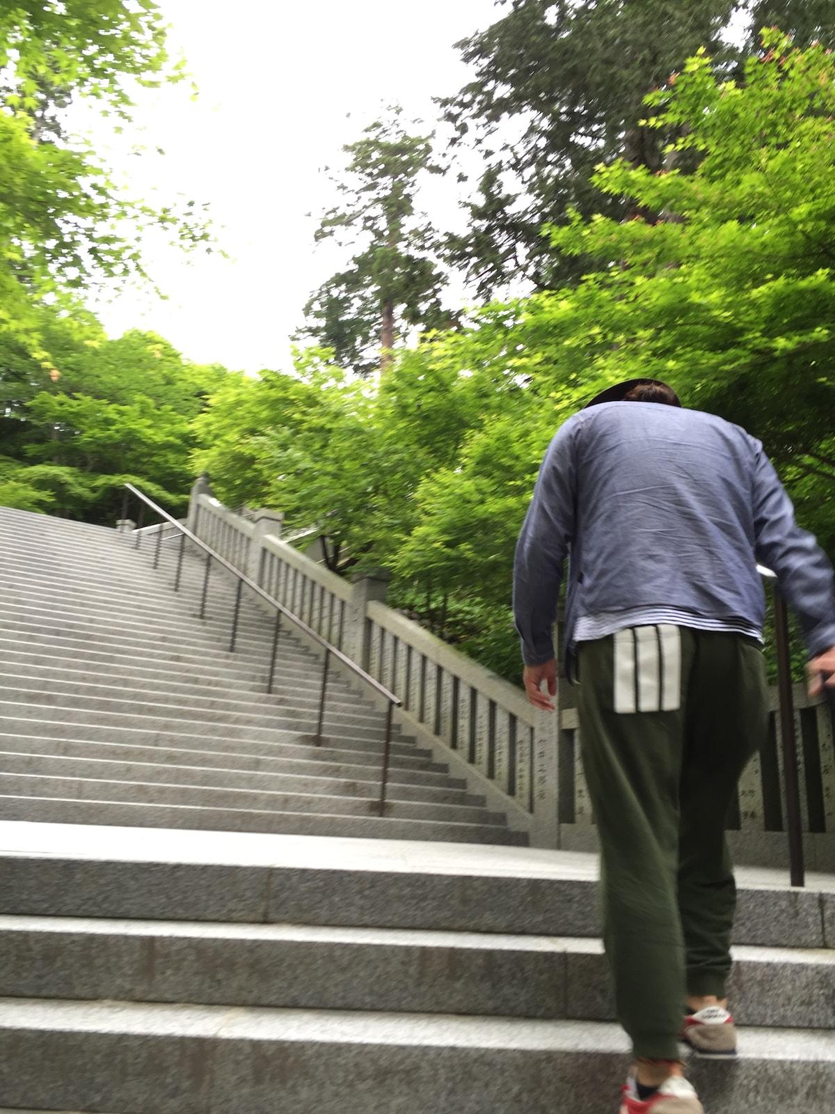 Ryo from Suginami-ku