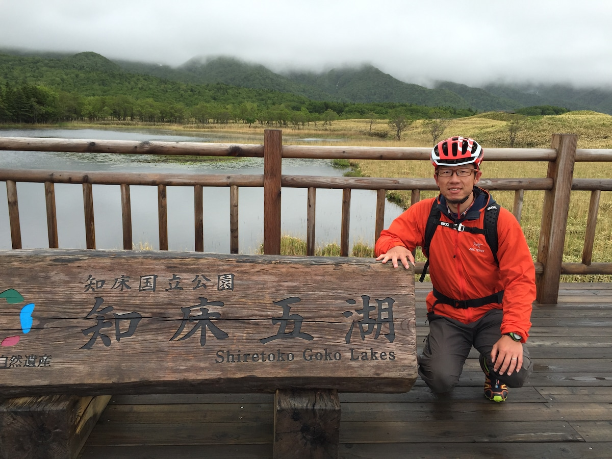 Weitao from Omachi