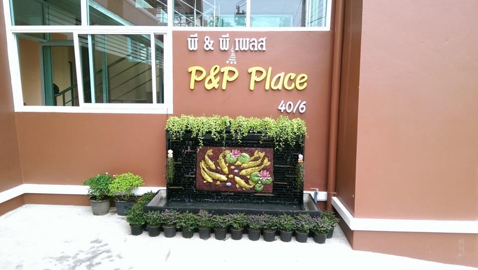 Patchanee from Tambon Ban Tai