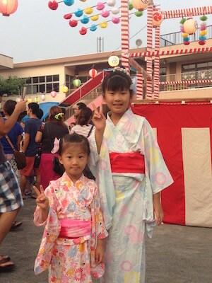 Hama from Yokohama-shi