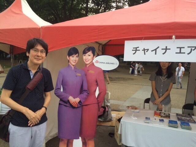 Masao from Chiyoda-ku