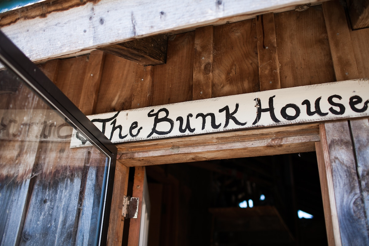 The Bunk House at Cow Track Ranch