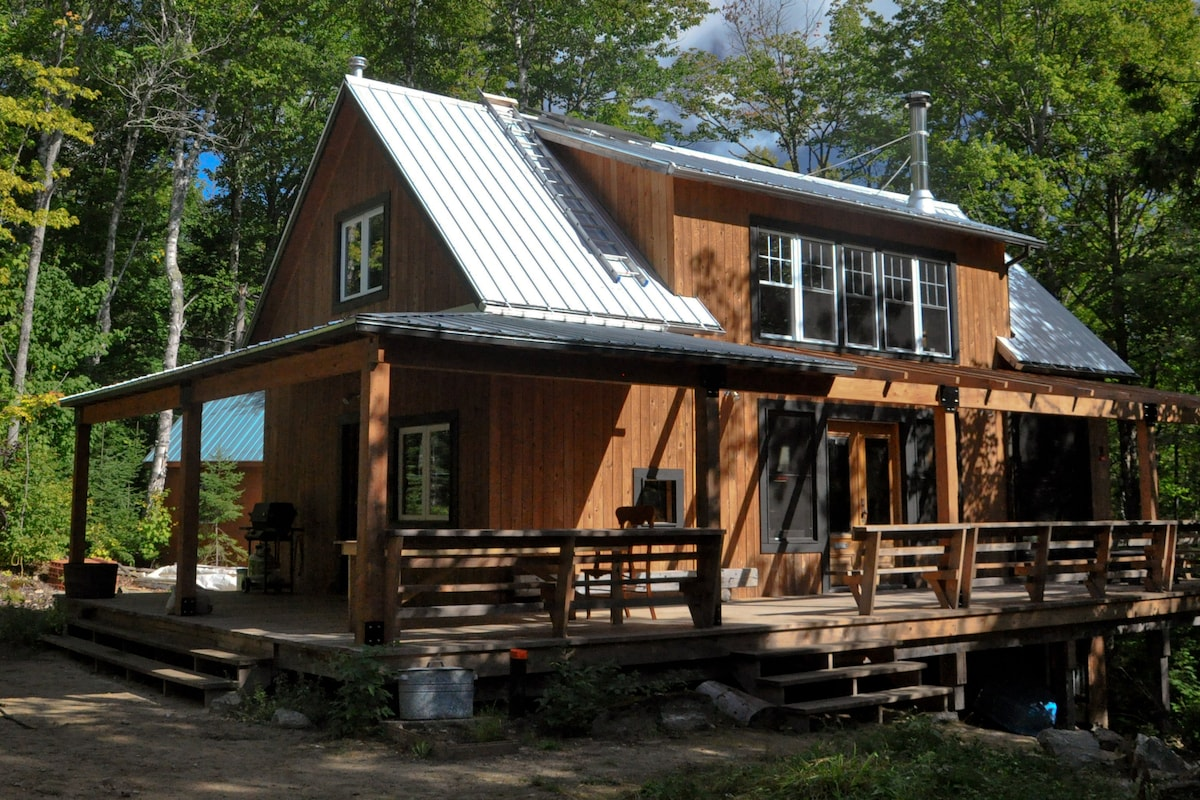 Chalet La Miguette: lake and forest