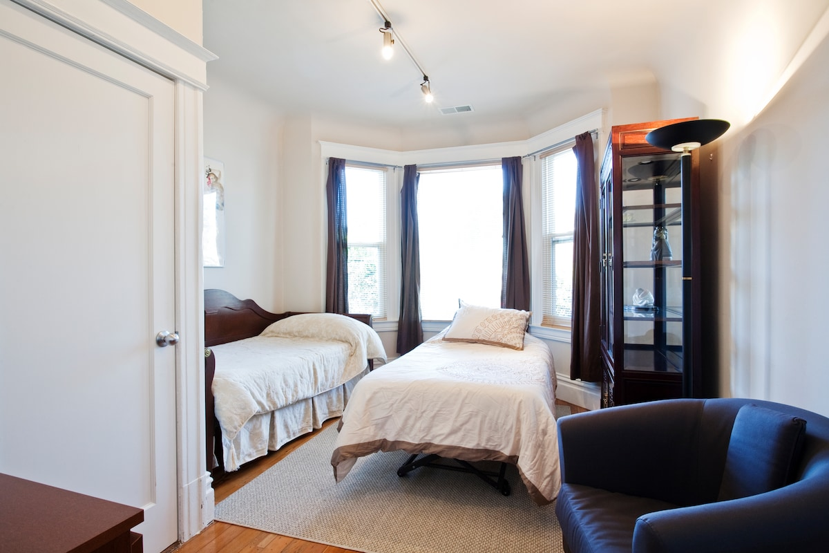 Your Bedroom, two twin beds.