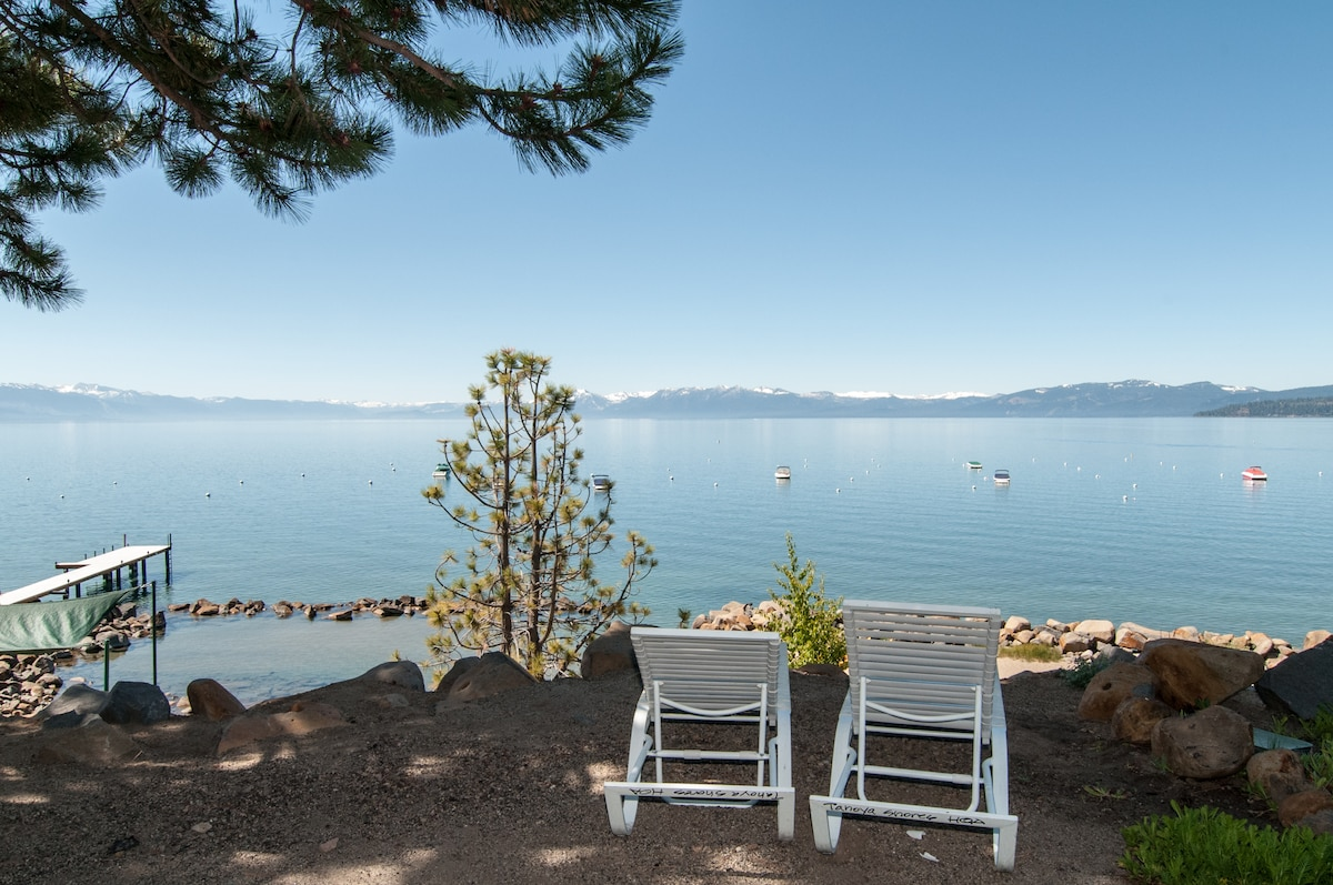 Spectacular Lake view at the end of the property