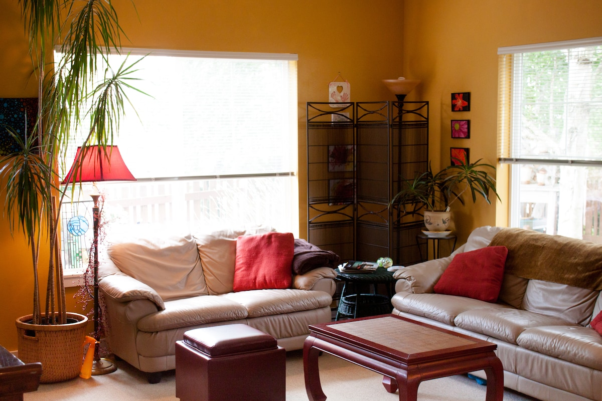 Living Room ** Cherry Hill Townhouse (Central District) **