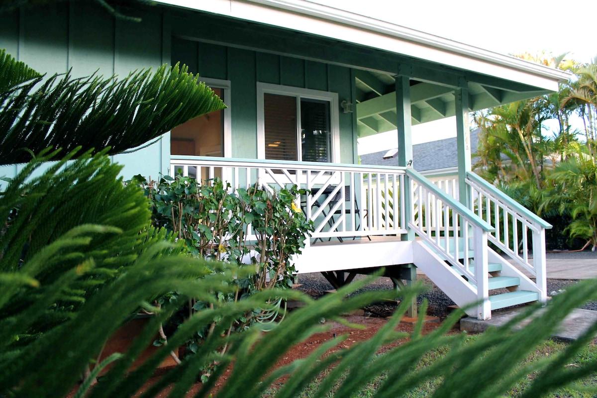 Kalaheo Cottage on the Garden Island of Kauai