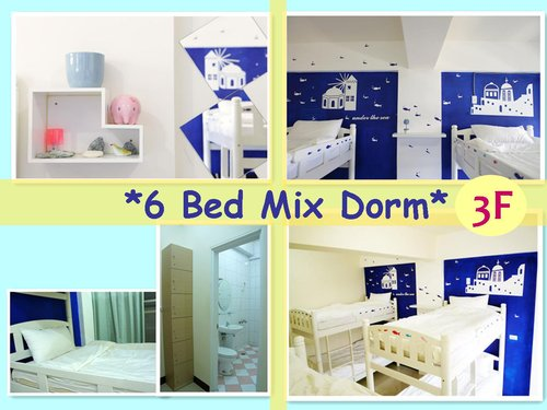 C.T 6 Bed Mixed Dorm Ensuite