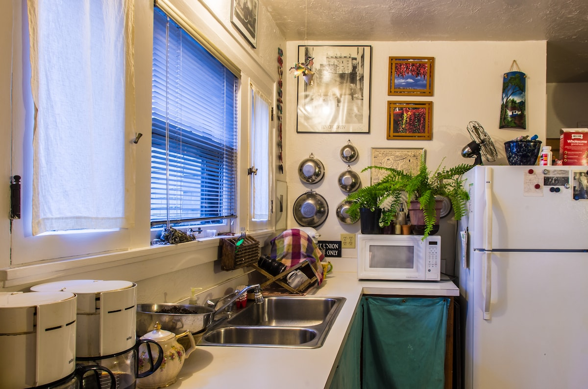The kitchen sink (and microwave/fridge).