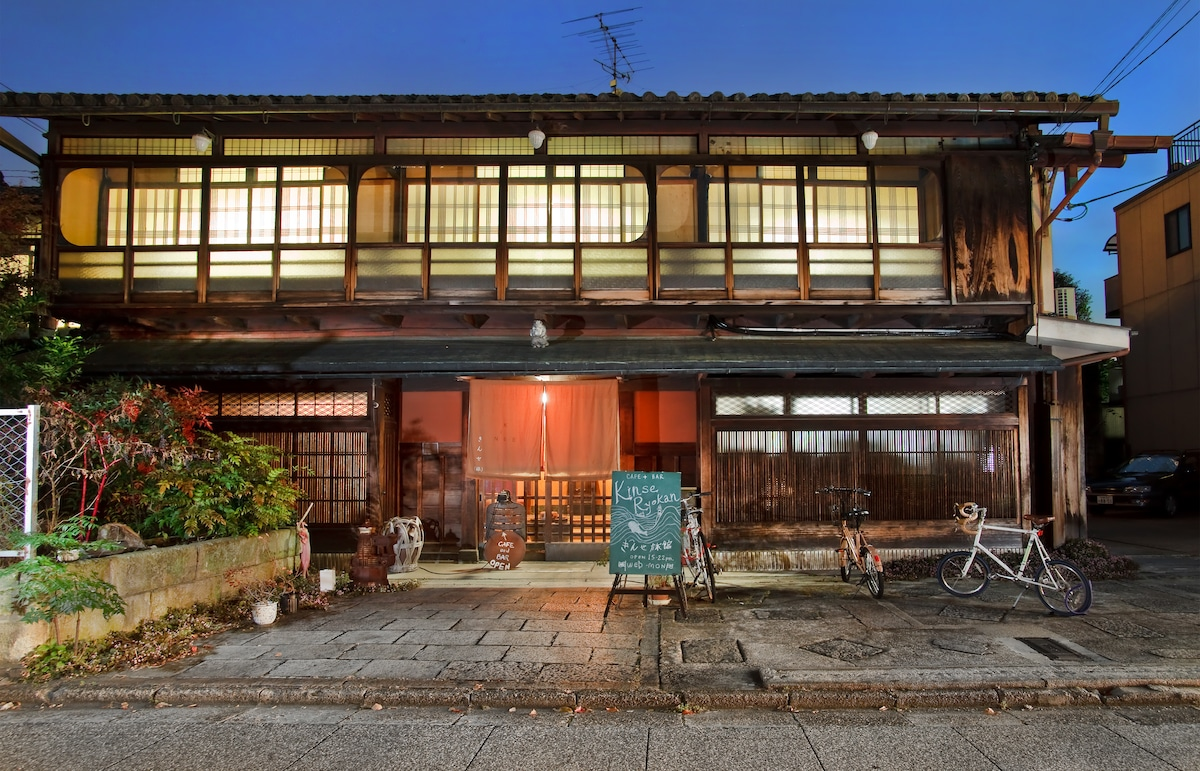 Kinse Inn, your home in Kyoto!
