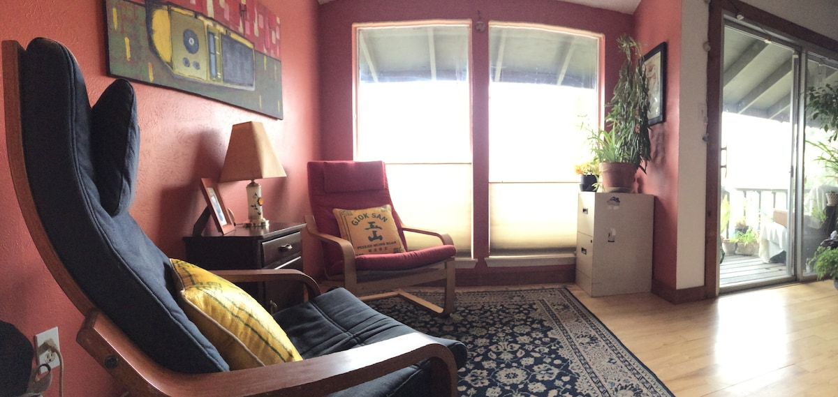 My Treehouse Home in South Austin