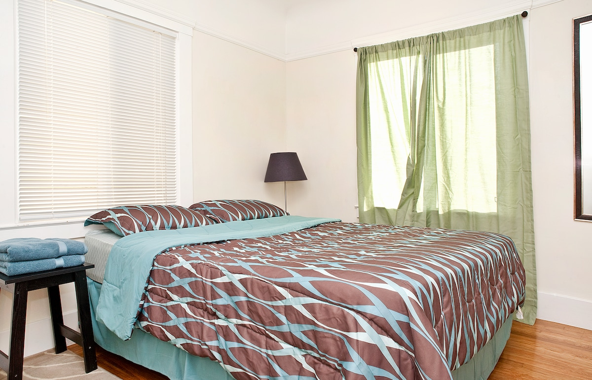 Remodeled Cozy Sunny Room! - GREEN