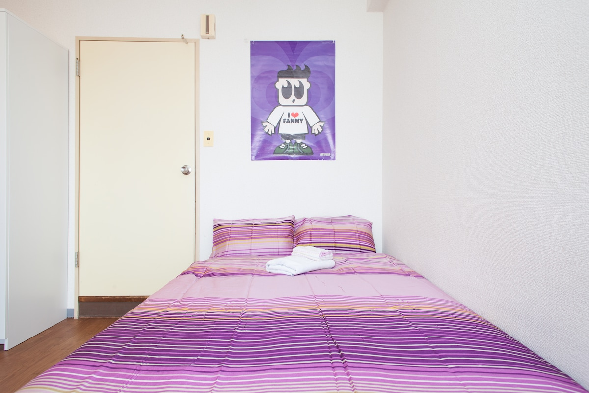 Semi Double Bed (120cm X 200cm) Good for 1-2 people!