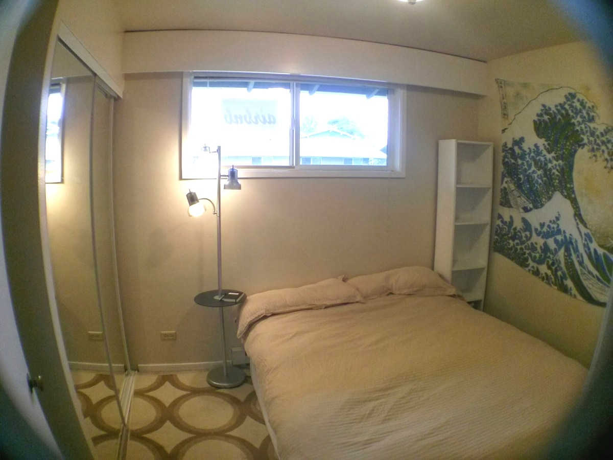 Great Wave Room.